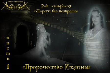постер для симфо-аудио