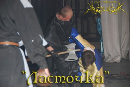 "Дмитрий Король, Евгений Рудаков. группа ""ESSE"""