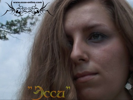 Мария Рябых (Эсси Давен).