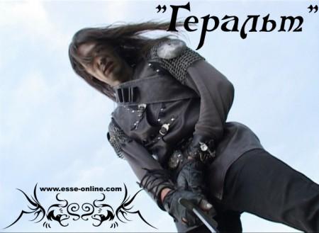 Вячеслав Майер (Геральт)