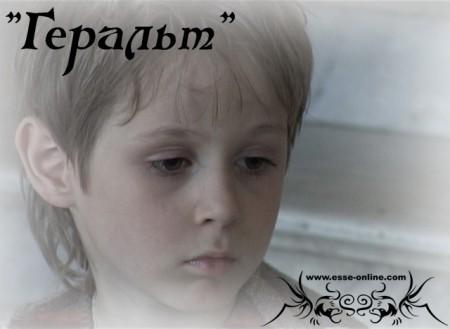 Денис Николенко. (Яррэ)