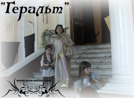 Тамара Кожурина (Калантэ), Денис Николенко. (Яррэ), Алена Екимова (Цирилла)