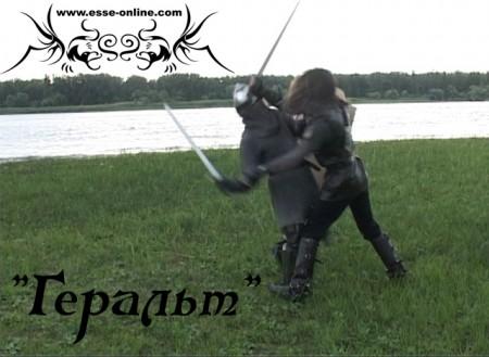 Вячеслав Майер (Геральт), Юрий Осадчий (Воин)