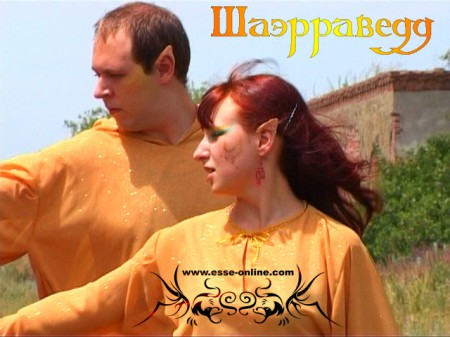 Виктор Лобов, Ольга Потапова (Эльфы)