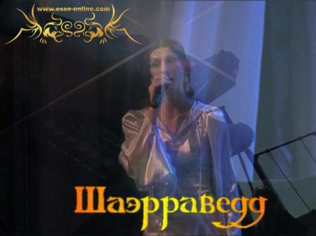 Ольга Струкова (Лара Доррен)