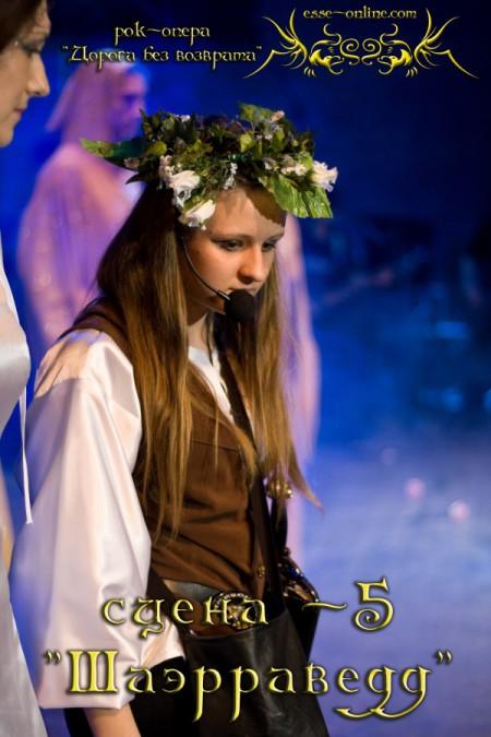 Дарья Пронина (Цирилла), Ольга Струкова (Лара Доррен)