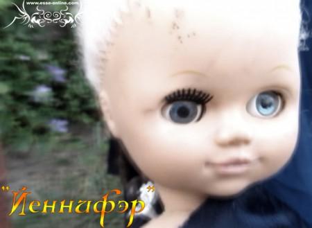 Кукла Йеннифэр
