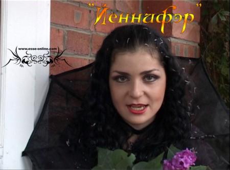 Людмила Дымкова (Йеннифэр)