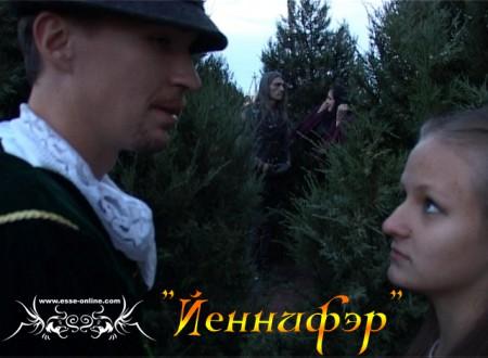 Михаил Папченков (Лютик), Дарья Пронина (Цирилла)