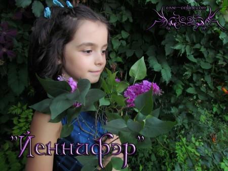 Анастасия Григорян (Йеннифэр)