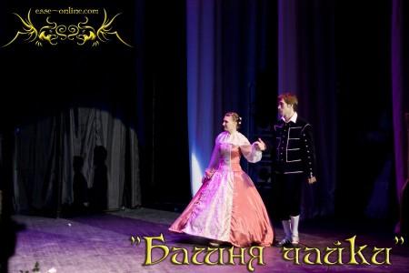Эльвира Субботина, Павел Милюковский