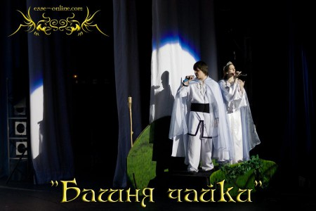 Ольга Струкова (Лара Доррен), Олег Гончаров (Крегеннан)