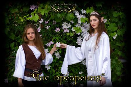 Ольга Струкова (Лара доррен), Дарья Пронина (Цири)