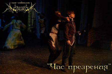 Денис Липницкий, Антон Рыжков