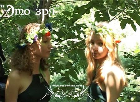 Татьяна  и Наталья Стафеевы (Дриады)
