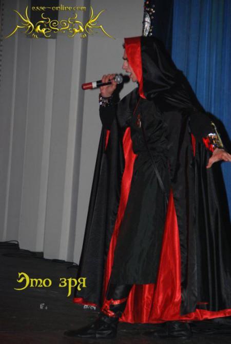 Юрий Скляр (Вильгефорц)