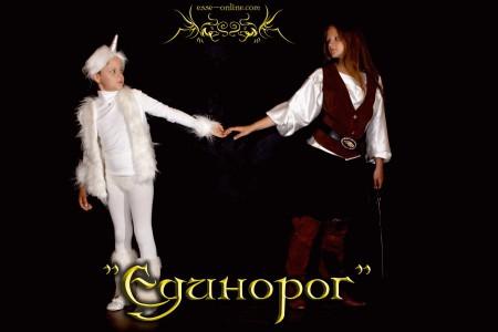 Михаил Пронин (Единорог), Дарья Пронина (Цирилла)
