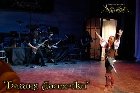Евгений Пронин, Константин Ильин, Олег Кубраков, Дарья Пронина (Цирилла)
