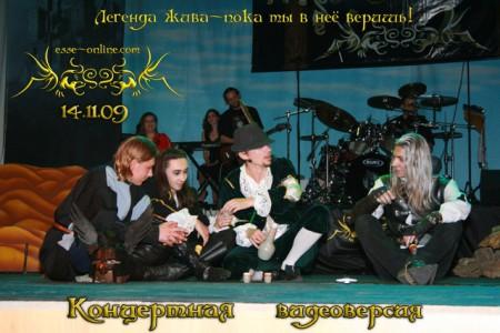 Денис Липницкий (Кагыр), Константин Ильин (Регис), Михаил Папченков (Лютик), Вячеслав Майер (Геральт)