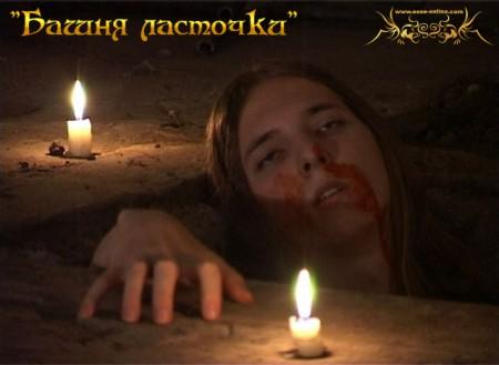 Артем Горелов (Ярре)