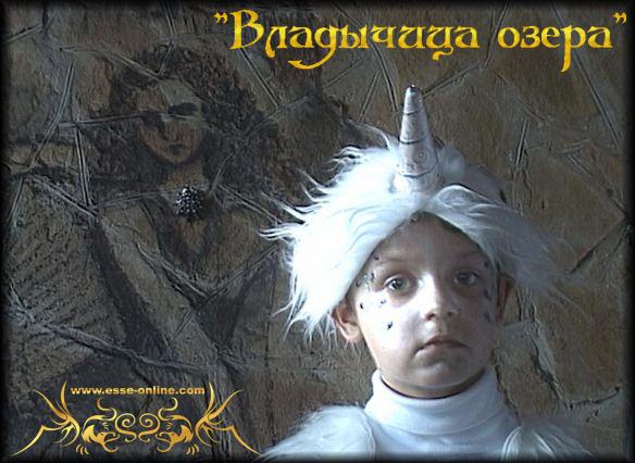 Михаил Пронин (Единорог)