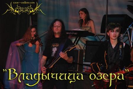 Мария Рябых (Скрипка), Евгений Пронин (Гитара), Диана Багдасарян (Клавишные)