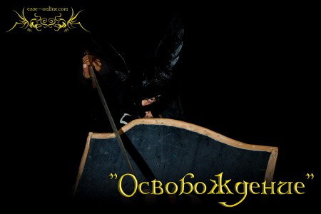 Денис Липницкий (Кагыр)