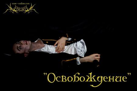 Константин Ильин (Регис)