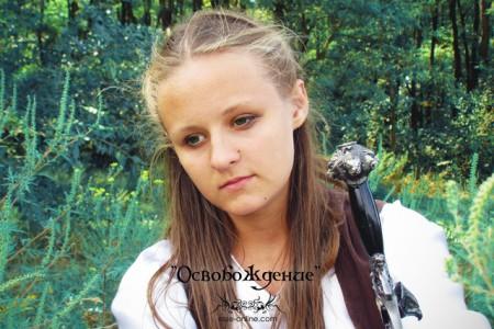 Дарья Пронина (Цирилла)