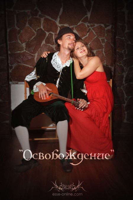 Михаил Папченков (Лютик), Наталья Пронина (Чароодейка)