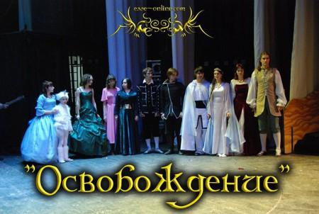 """«Освобождение». Рок-опера """"Дорога без возврата"""". (liberation) (Scene)_02"""