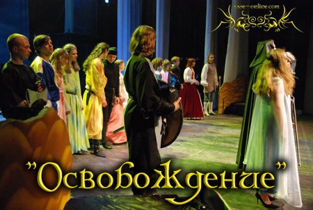 Андрей Бондаренко (Эльф), Филипп Семенов (Эльф), Денис Липницкий (Кагыр), 0