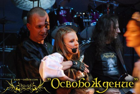 Евгений Рудаков (Воин),  Дарья Пронина (Цирилла)
