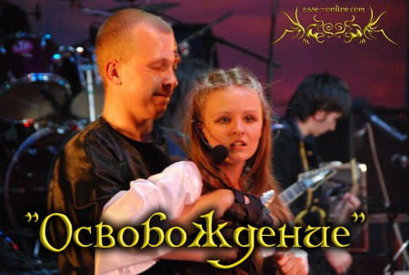 Евгений Рудаков (Воин),  Дарья Пронина (Цирилла), Константин Ильин (Регис)