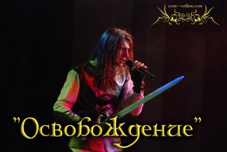 Вячеслав Майер (Геральт),