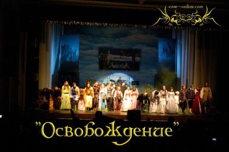 """«Освобождение». Рок-опера """"Дорога без возврата"""". (liberation) (Scene)19"""