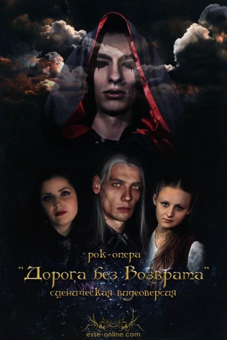 Юрий Скляр, Людмила Дымкова, Вячеслав Майер, Дарья Пронина.