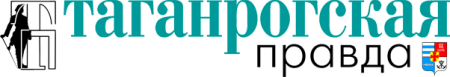 Taganrogskaya_Pravda_logo