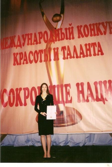Ольга Струкова. фото на конкурсе сокровище нации