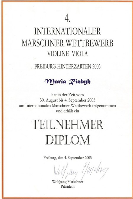 Диплом участника  фестиваля имени  Маршнера в  Фрайбурге и Хинтерцартене (Германия) - Марии Рябых