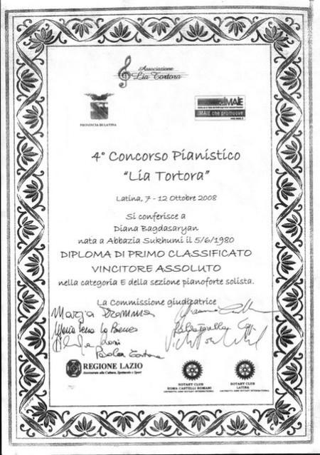 "Диана Багдасарян. Лауреат международного конкурса пианистов ""Lia Tortora"", ( 1 премия, 2008г., Италия.)"